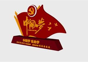 紅色文化黨建文化-中國夢旗幟造型景觀雕塑小品