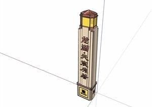新古典风格标志景观柱设计SU(草图大师)模型