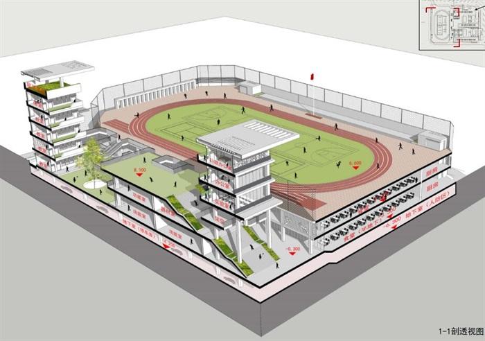 现代创意交流共享新型教学空间中小学校园规划设计su模型 cad 超清效果图 平面填色图 psd 分析文本(4)
