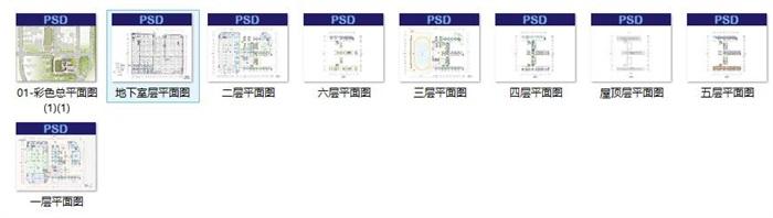 现代创意交流共享新型教学空间中小学校园规划设计su模型 cad 超清效果图 平面填色图 psd 分析文本(9)