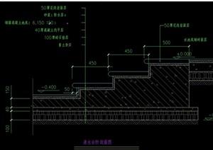 详细的清水台阶cad施工图