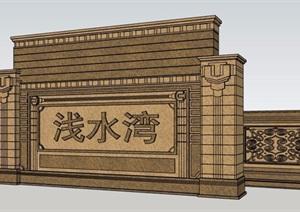 新古典风格大理石LOGO景墙SU(草图大师)模型